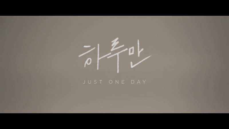 AKSO - Just One Day (BTS Cover)
