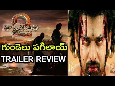 బాహుబలి 2 ట్రైలర్ రివ్యూ || Bahubali 2 Trailer || Review || Reaction || Official || INFINITE VIEW