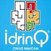 IdrinQ