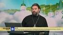 Прот.Андрей Ткачёв Отвечает на ваши вопросы (28.05.2018)