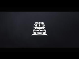 Import Cars — пригон авто из Европы