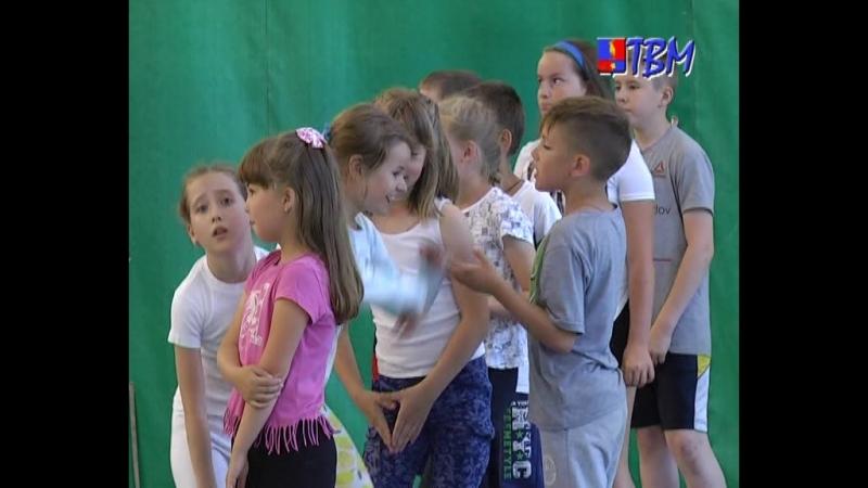 Веселые старты в СК «Гольфстрим». В соревнованиях приняли участие воспитанники детского лагеря «Полярис».