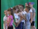 Веселые старты в СК Гольфстрим В соревнованиях приняли участие воспитанники детского лагеря Полярис