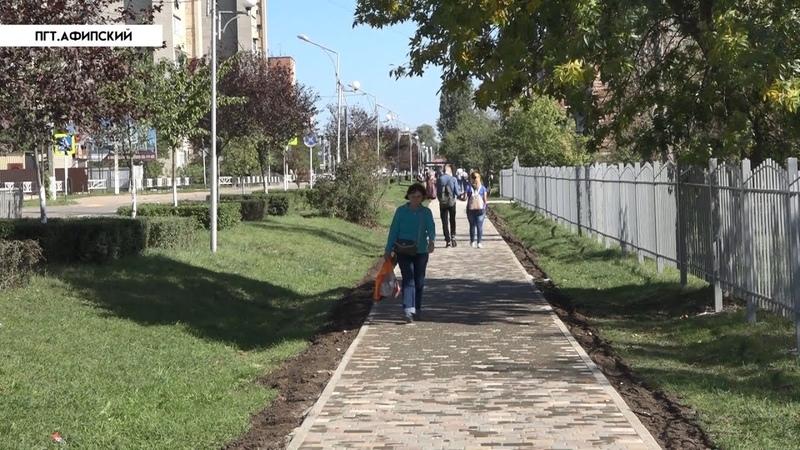 Благоустройство тротуаров в Афипском Репортаж ТРК Атаман