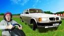 БУДНИ ТАКСИСТА - ПРИШЛОСЬ КУПИТЬ НОВУЮ МАШИНУ в CITY CAR DRIVING РУЛЬ