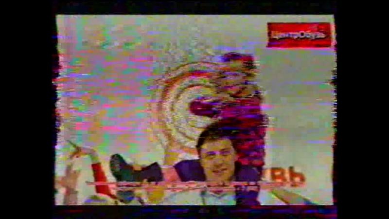 Анонс и реклама (Первый канал, 19.01.2012) 2