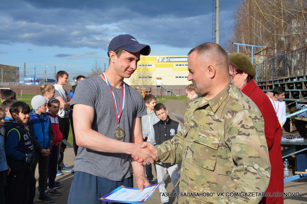 На городском стадионе прошли  военно-спортивные состязания «Патриот»