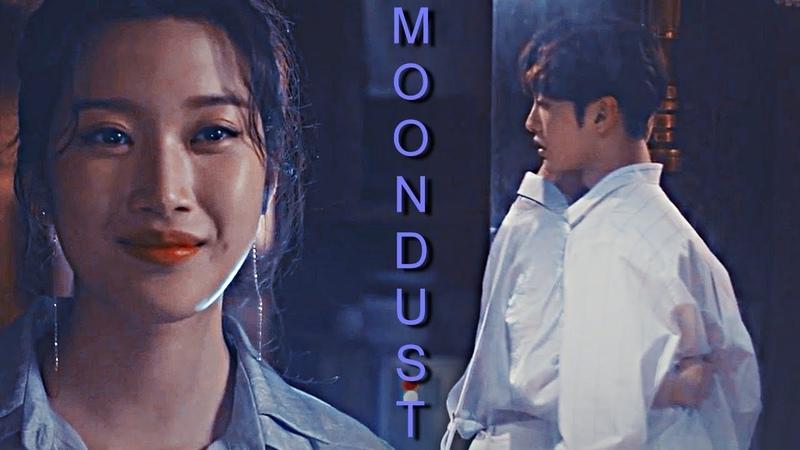 Se Joo X Soo Ji ~ Moondust