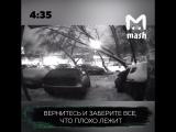 Неторопливое ограбление авто в Саратове