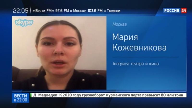 Новости на Россия 24 • Скандал вокруг фаллоимитатора: москвичку могут лишить ребенка
