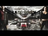 Смертельная гонка / Death Race (2008)  HD