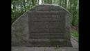 Ленинград Нутряной 4 1 Памятник венгерским военнопленным на Киновеевском кладбище СПб