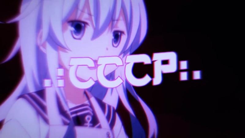 Clan Intro .:CCCP:.
