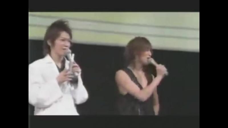Escenas graciosas akanishi Jin