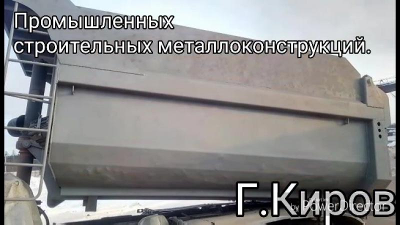 Покраска прицепа грузового авто и спецтехники Киров