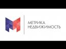 Краткий Обзор Тюменской слободы/ ЖК Легенда Парк