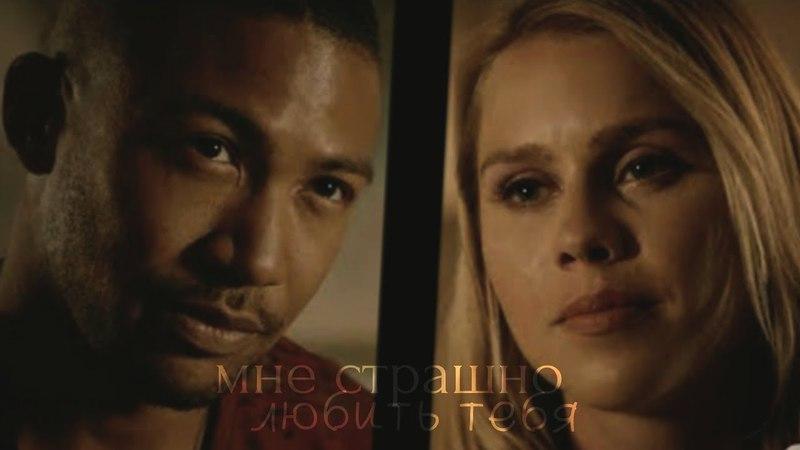 ►Marcel Rebekah | Мне страшно любить тебя [5x01]