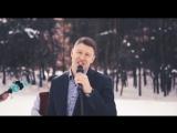 Глава Кировского и Московского районов Казани записал в честь 8 Марта клип