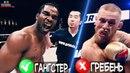 ОТМОРОЗОК В MMA 3: Крейзи Хорс Беннет - неизвестные бои! jnvjhjpjr d mma 3: rhtqpb [jhc ,tyytn - ytbpdtcnyst ,jb!