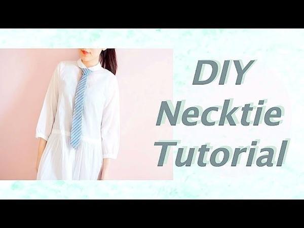 DIY Necktie DIYファッションチュートリアル * ネクタイ👔の作り方 / Sewing Tutorialㅣmadebyaya
