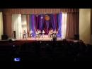 мой Экспромтотчетный концерт20.05.18 мои умачки!