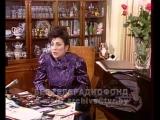 Мария Гулегина в док.фильме «Браво, Мария!» (БТ, 1989 год, реж.А.Дыбча)