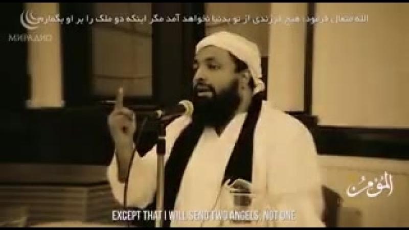 Аллахь Милостивый Поистине милость Аллахьа безгранична