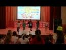 Танец Сиса сасиса. Лагерь дневного пребывания Ново - Харитоновская СОШ №10 2018