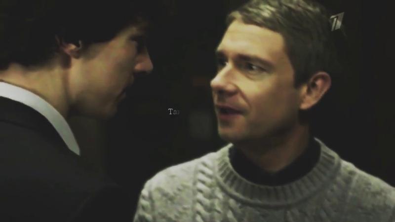 Johnlock || Твоя любовь меня доводила,но.. ○ Sherlock BBC