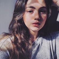 Валерия Арустамян