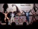 Чемпионат бодибилдеров и фитоняшек, часть 1 мужчины
