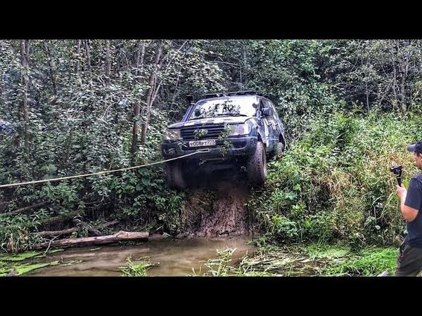 Toyota LC105 и Gelandewagen mercedes УАЗ и нивы на Гремячем ключе Ч 2 off road