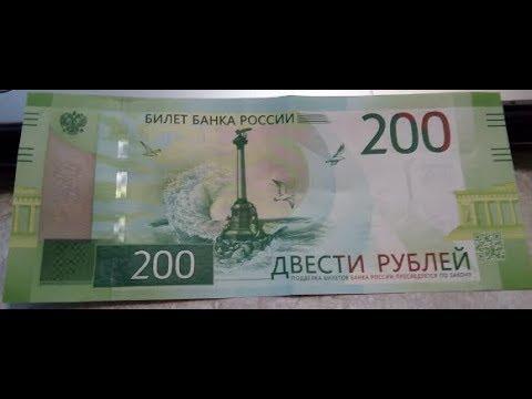 лайфхак Ароматизатор_денег/ Денежный магнит/ Талисман на Удачу/ на Успех