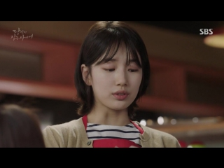 Пока ты спишь 9 серия / While You Were Sleeping / 당신이 잠든 사이에 / 2017 / Kampai Group