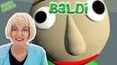Лига Злодеев • КУИНСИ играет в BALDI'S Basics in Education and Learning!