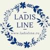 Женская одежда LadisLine