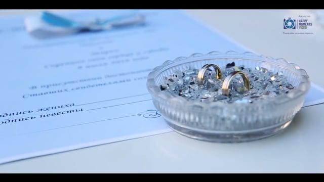 09.07.2016 Свадьба Николая и Марии