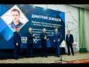 Предприниматель из Котовска вышел в финал Бизнес успеха Репортаж Вести Тамбов