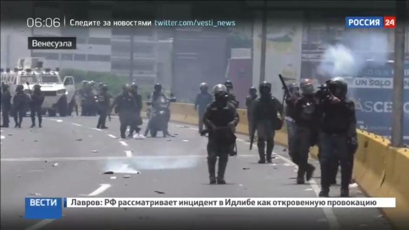 Новости на Россия 24 • Протесты в Венесуэле: 2 погибших, более 40 пострадавших » Freewka.com - Смотреть онлайн в хорощем качестве