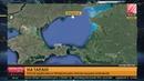 Росія атакує в Азовському морі - Перші про головне. Вечір (19.00) за 25.11.18