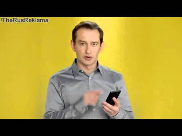Реклама LG G2 mini - Функция Нок Код (Константин Хабенский)