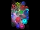 Светящиеся шары от компании 1000 и 1 шар Новокузнецк