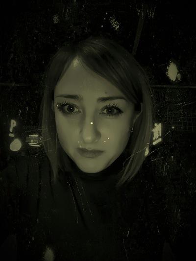 Анастасия Тронина