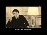 Сальваторе Адамо - Вы позволите, месье (Salvatore Adamo - Vous permettez Monsieur) русские субтитры