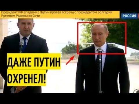 Россия ОСТАНОВИЛА проекты в Болгарии из-за НАТО и санкций! Президент Болгарии вообще нормальный?