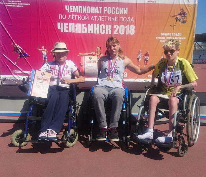 Рязанские спортсмены завоевали медали чемпионат России по легкой атлетике среди лиц с ПОДА