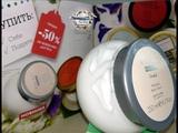 34088 Парфюмированный крем для тела Eclat Femme Weekend Экла Фам Уикенд Орифлэйм