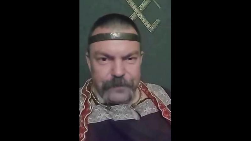 ДоКлад об Обстановке в Стране и Мире.