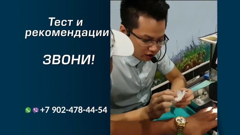 Как и где проверить сосуды в городах Москва, Санкт-Петербург, Пермь. Проверка на новом оборудовании