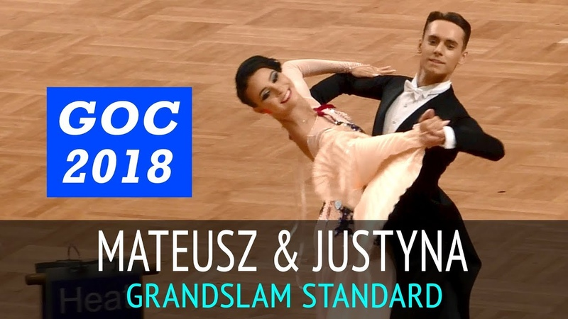 Mateusz Brzozowski Justyna Mozdzonek | Венский вальс | GOC2018 GrandSlam STANDARD - 3тур